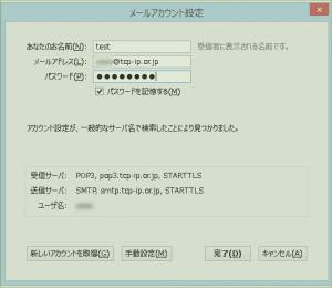 Screenshot_from_2015-06-03 16:48:38