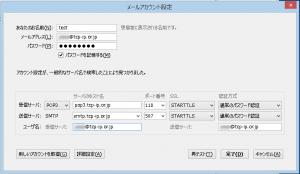 Screenshot_from_2015-06-03 16:49:25