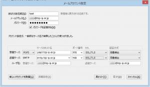 Screenshot_from_2015-06-03 17:39:15